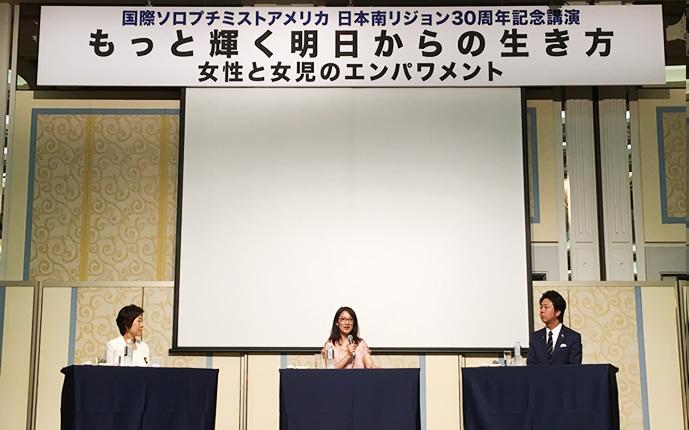 第二部:大崎氏・高島市長の対談