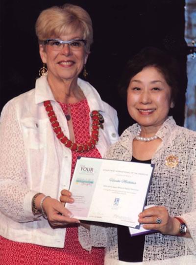 サム会長から夢プログラム表彰 を受ける三島ガバナー
