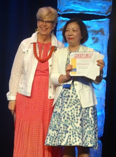 成功を祝うソロプチミスト賞プログラム分野連盟 1 位 SI熊本