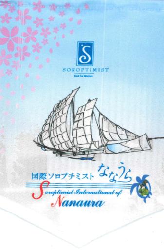 nanaura