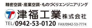 12-津福工業(株)