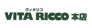 19-株式会社大庭VITA RICCO本店