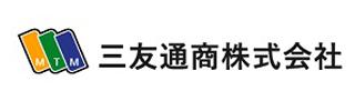 21-三友通商株式会社