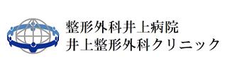 23-医療法人社団藤浪会 井上整形外科井上整形外科クリニック