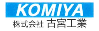 35-株式会社古宮工業
